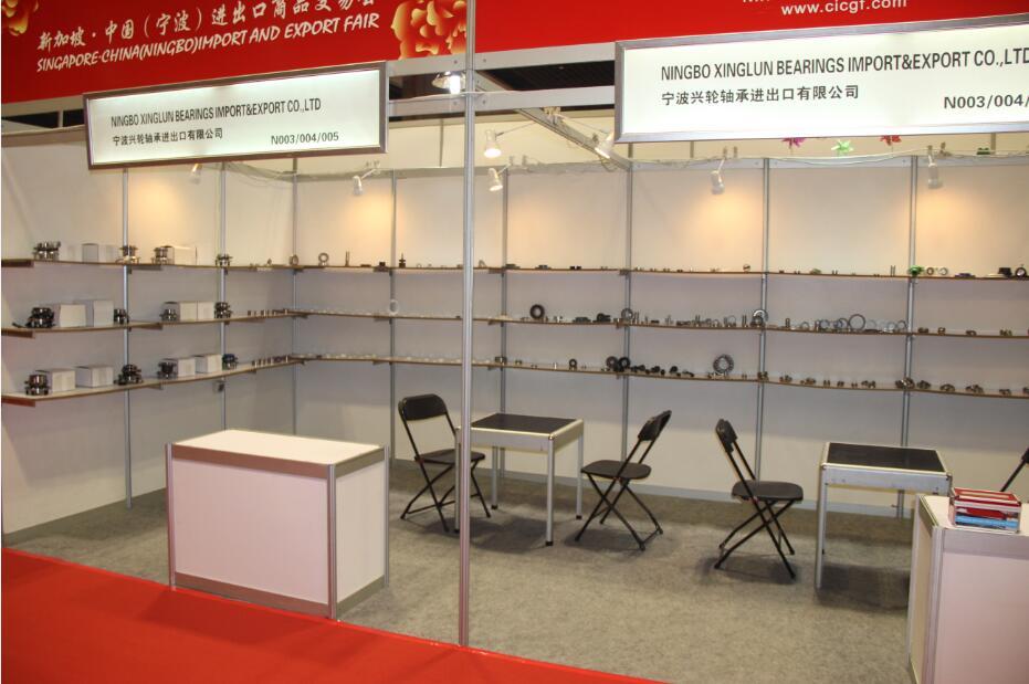 <span>2015 Singapore Exhibition</span>