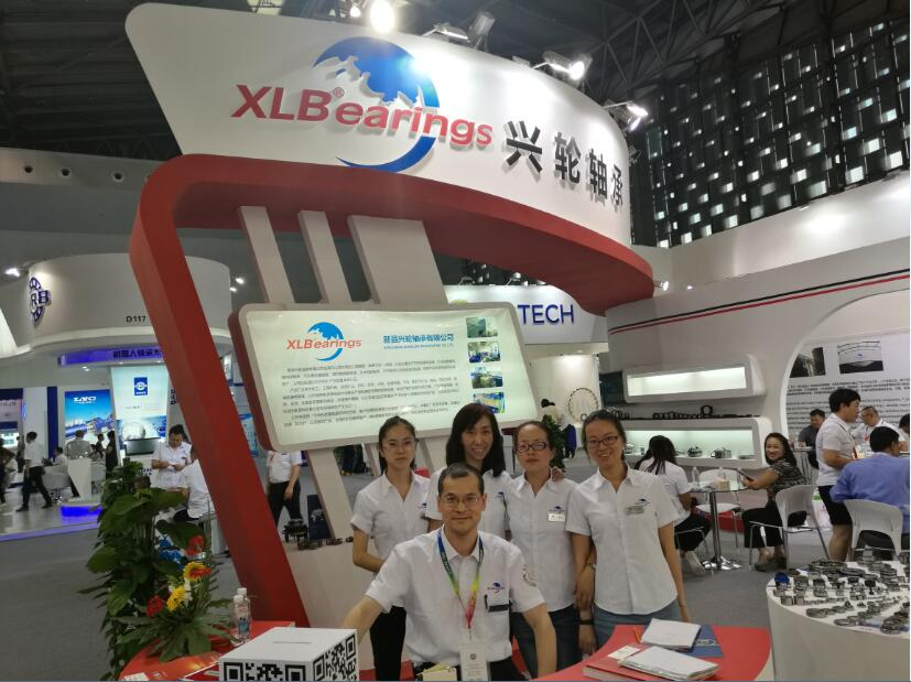 <span>2016 Shanghai Bearing Exhibition</span>